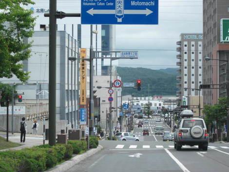 経済センターなど駅前 011.JPG