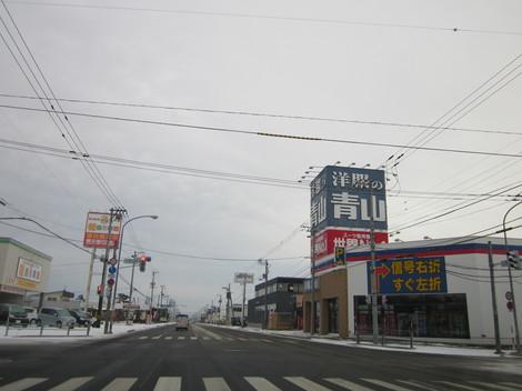 美幌へ 001.JPG