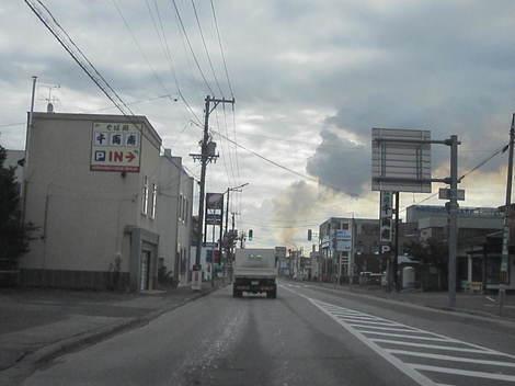 美幌・北斗横 003.JPG