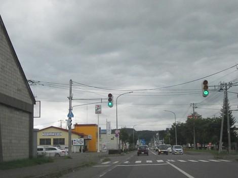 美幌・北斗横 009 (2).JPG