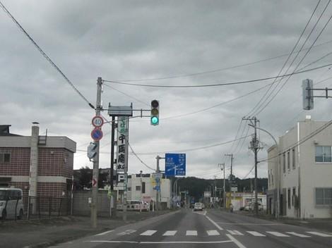 美幌・北斗横 012 (2).JPG