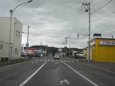 美幌・北斗横 013.JPG