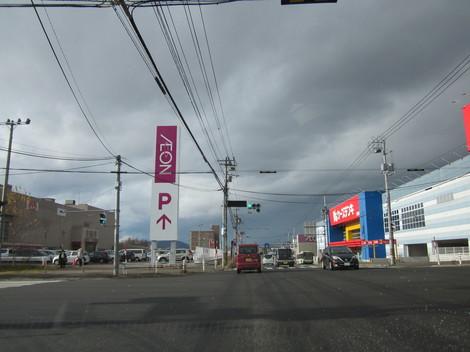 美芳通りから夕陽ケ丘通り3号線迄 014.JPG