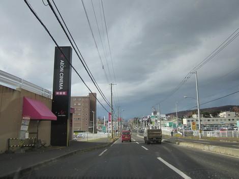 美芳通りから夕陽ケ丘通り3号線迄 015.JPG