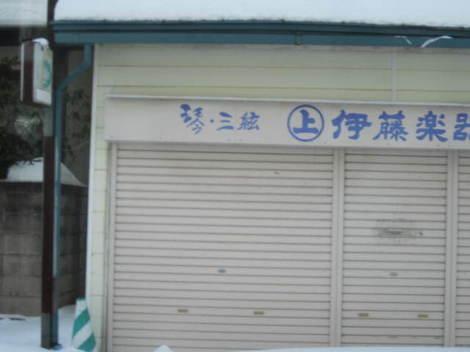 街中2条西 015.JPG
