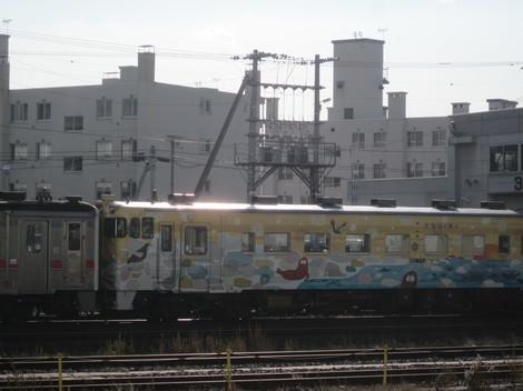 西1丁目・為山堂・パラボ・西5丁目 036.JPG