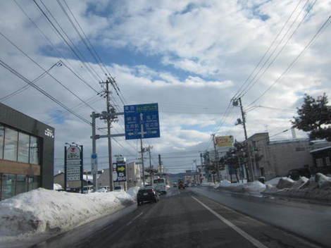 西ホーマック・3号線・ハードオフ 010.JPG