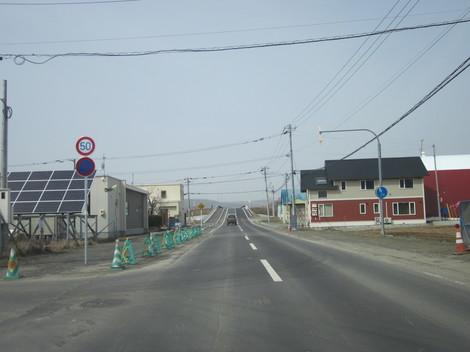 見晴橋・三輪ホーマック 020.JPG