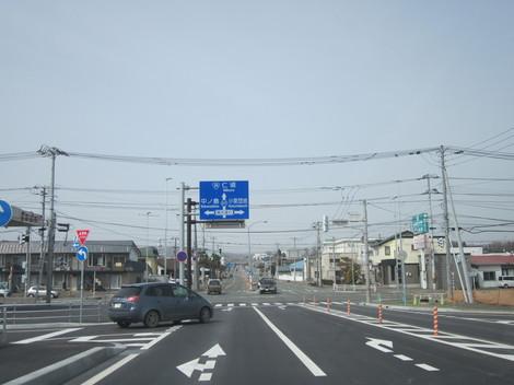 見晴橋・三輪ホーマック 028.JPG