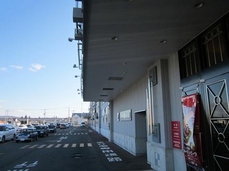 運動公園通りからコーチャンフォー 027.JPG