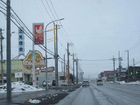 郊外風景 003.JPG