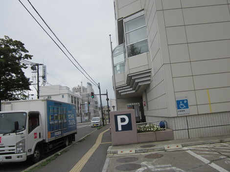 郵便局から国道 004.JPG