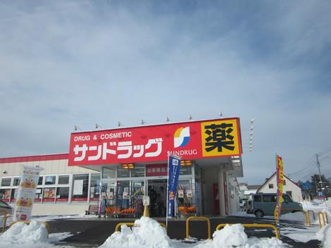 除雪車・端野・サンドラ 008.JPG