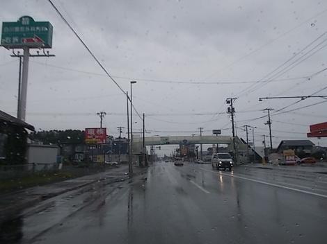雨 008.JPG