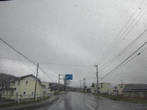 雨の北見 002.JPG