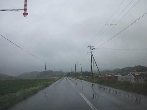 雨淵境野・緑のセンター 002.JPG