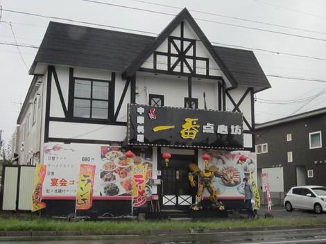 雨淵境野・緑のセンター 021 (2).JPG