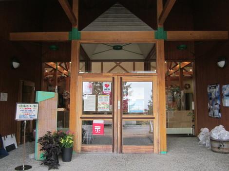 雨淵境野・緑のセンター 040.JPG