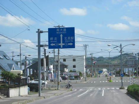青葉通り 011.JPG