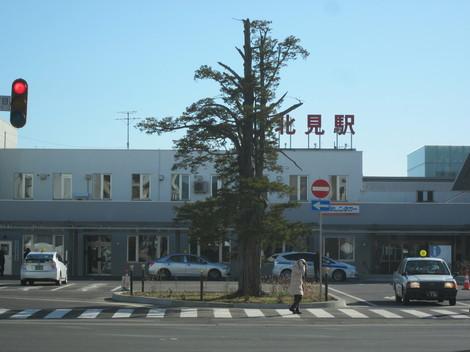 駅から西 002.JPG