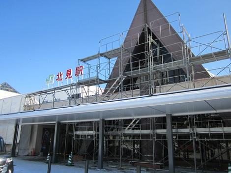 駅前・バスターミナル 002.JPG