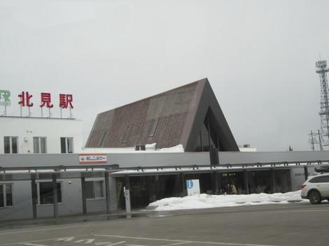 2号線国道〜2番街〜1番街〜駅〜犬 025 (2).JPG