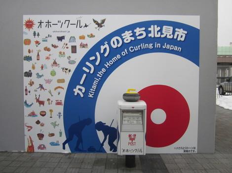2号線国道〜2番街〜1番街〜駅〜犬 033.JPG
