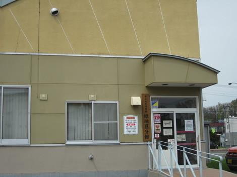 4号線北〜昭和通り 001.JPG