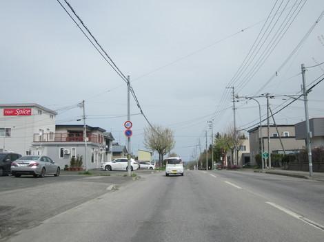 4号線北〜昭和通り 014.JPG