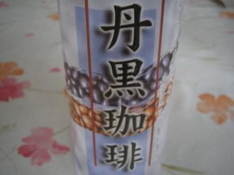 IMG_COFFE.JPG
