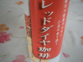 IMG_COFFE2.JPG
