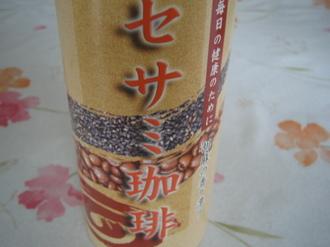 IMG_COFFE3.JPG