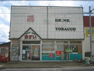 IMG_MASUI.JPG
