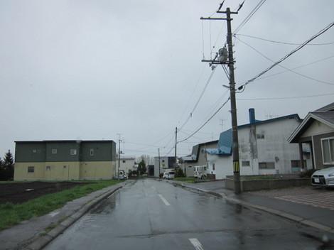KITAMI 001.jpg