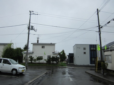 KITAMI 002.jpg