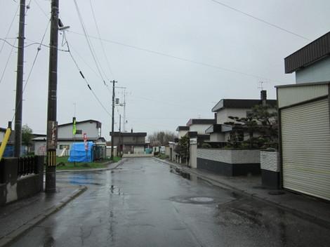 KITAMI 006.jpg