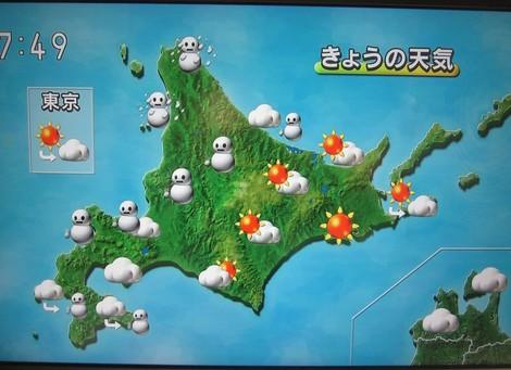 KITAMIBOOK 001 (2).JPG