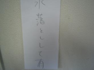 OTOSU5.jpg