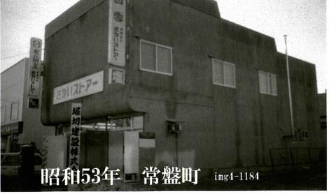 S53.jpg